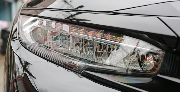 自動車用ヘッドランプ