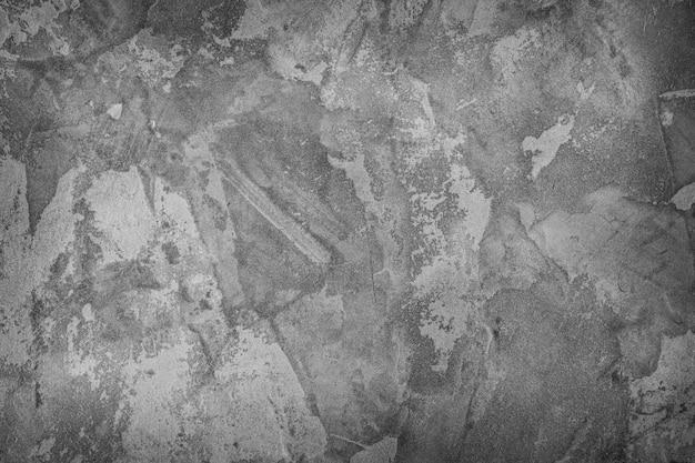 コンクリートの壁のテクスチャの抽象的なグランジデザインの背景