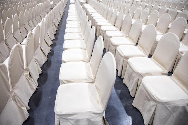 Сиденья в конференц-зале