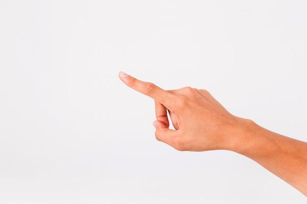 手に触れるか何かを指している