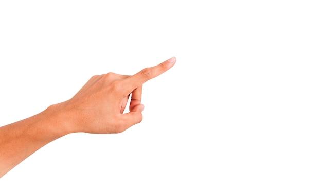 手に触れる