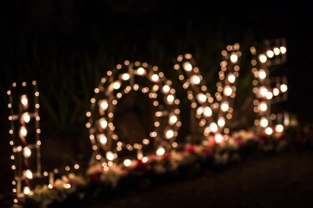愛の言葉電球のピンぼけ。