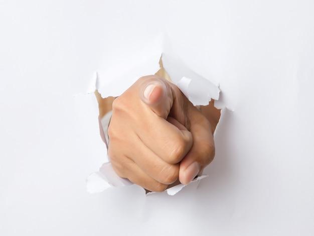あなたを指している紙を突破する手