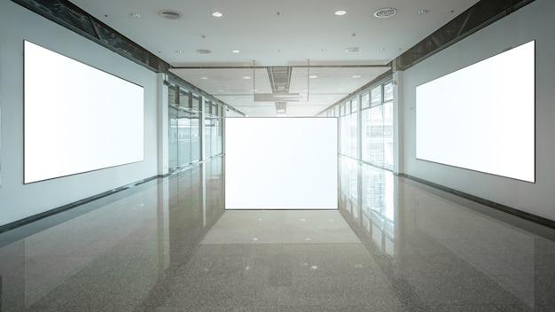ファブリックポップアップ基本ユニット広告バナーメディア表示背景、空の背景