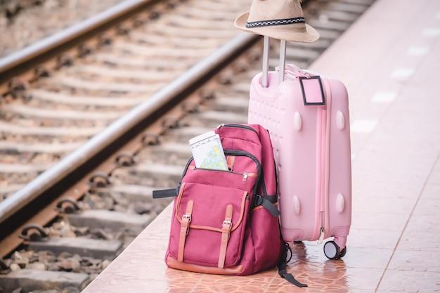 Рюкзак на вокзале.