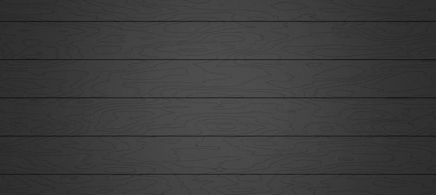 ベニヤ合板のテクスチャ背景