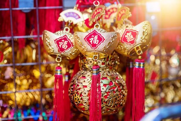 中国のお正月飾り。