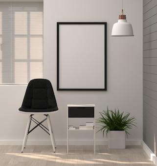 モダンなリビングルームの椅子と装飾のポスターフレームをモックアップ