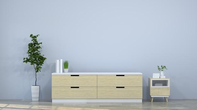現代の空の部屋の家のデザイン、バックグラウンドの棚や本にテレビの木製キャビネット