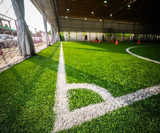 室内サッカーサッカー練習場のコーナーライン