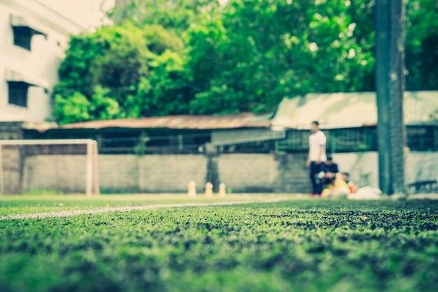 子供のトレーニングのためのサッカーアカデミーフィールド