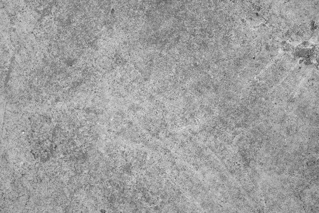 灰色のセメントの壁のテクスチャ。