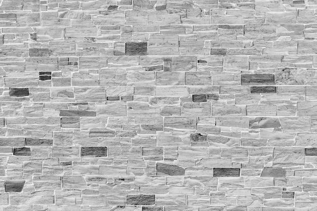 パターンと背景の水平方向の現代のレンガの壁。