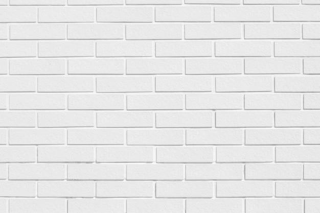 モダンな白いレンガの壁のテクスチャの背景