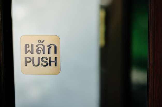 Знак, прикрепленный к дверце.