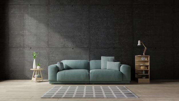 モダンなリビングルームのコンクリートの壁にソファ。