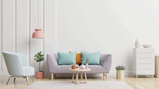 明るく居心地の良いモダンなリビングルームのインテリアには、白い壁とソファとランプがあります。
