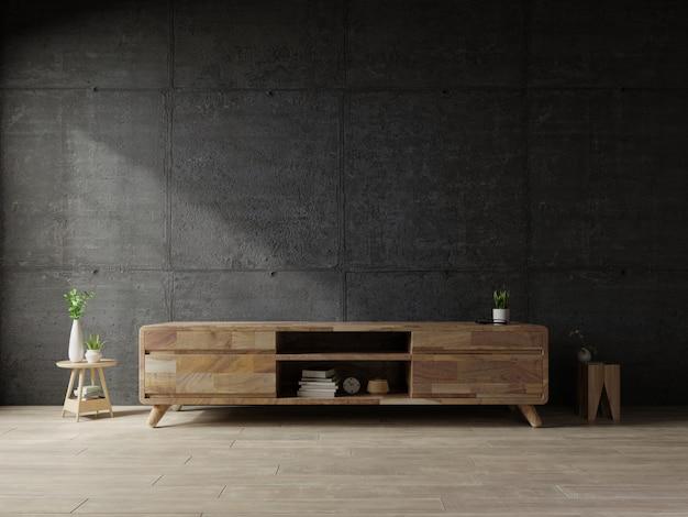モダンなリビングルームのコンクリートの壁にテレビ棚。