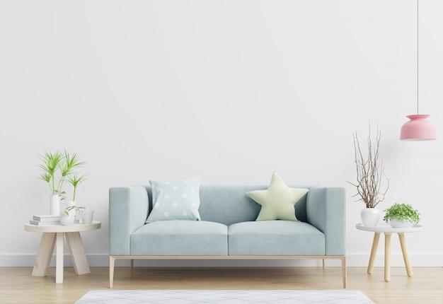 明るく居心地の良いモダンなリビングルームのインテリアには、白い壁のソファとランプがあります。
