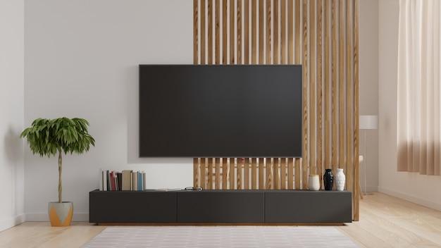 リビングルームの白い壁にスマートテレビ、ミニマルなデザイン。