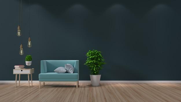 暗い壁の後ろのランプと青いアームチェアを備えたリビングルームの内側