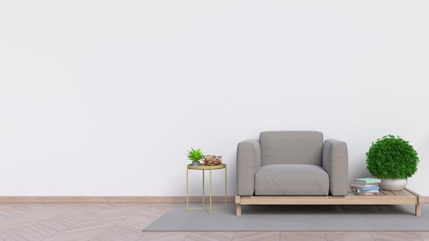 白い壁とソファーを背にした空のリビングルーム