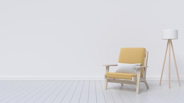 Современный интерьер гостиной с креслом и лампой