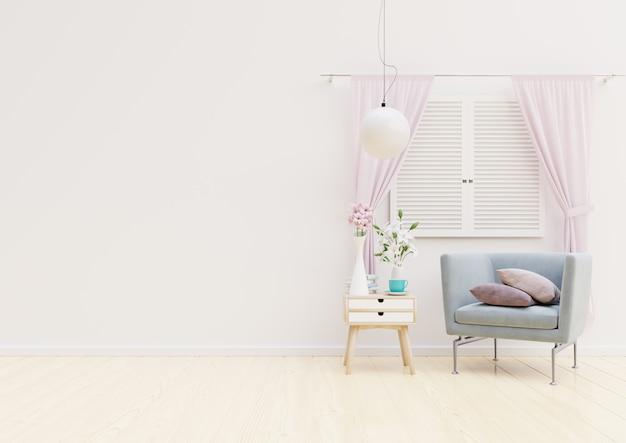 Интерьер гостиной с креслом, растениями, шкафом и лампой на пустой стене