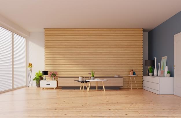 木製の床とラスの壁にモックアップのキャビネットルームのアイデア