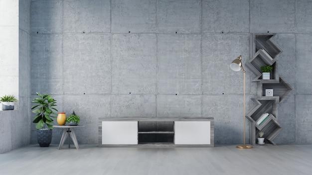モダンなリビングルームの壁にセメントスクリーン壁付きモルタルレーキテレビ。
