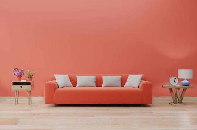 リビングコーラルカラーのソファー付きのモダンなリビングルームのインテリア。