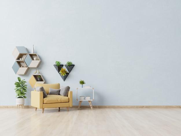 木製のテーブル、ランプ、黄色の肘掛け椅子付きのリビングルーム。