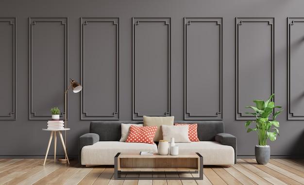 Современный винтажный интерьер гостиной, пастельный интерьер в классическом стиле с мягким диваном и темно-коричневой стеной.