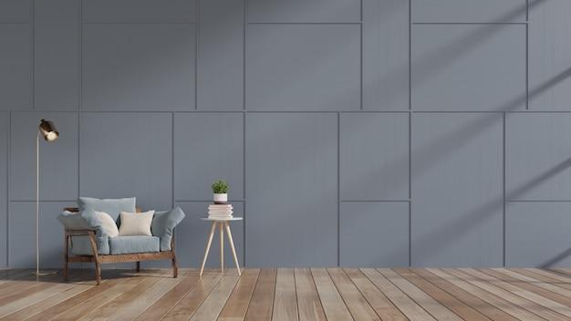 青い肘掛け椅子と木製の床と濃い青の壁に木製の棚があるモダンなリビングルーム。