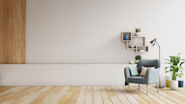 インテリアには、空の白い壁にアームチェアがあります。