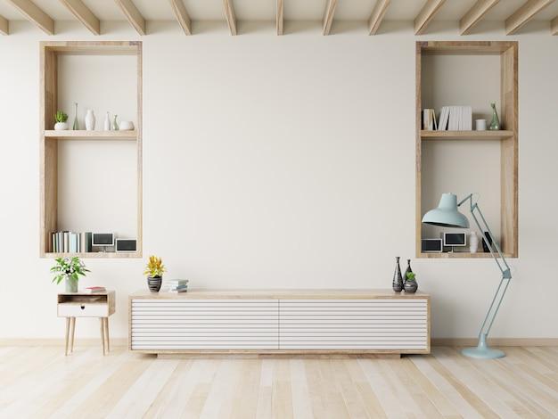 モダンなリビングルームの木製の床にキャビネットテレビ。