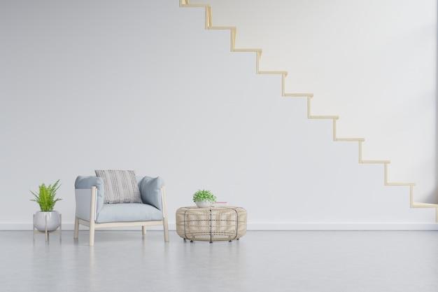 階段のある壁に黄褐色の青い肘掛け椅子とリビングルームの内壁のモックアップ。