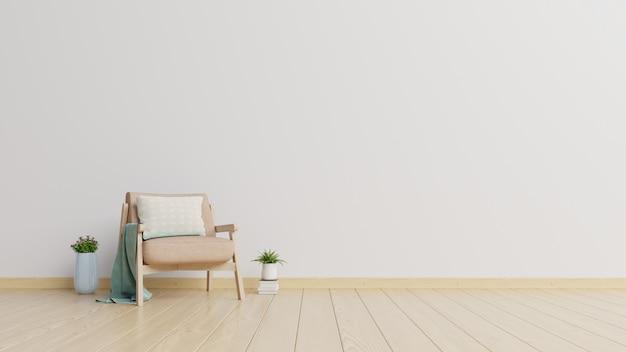 インテリアには空の白い壁にアームチェアがあります