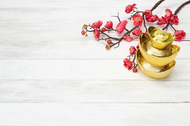 Китайский новый год украшение на деревянном фоне