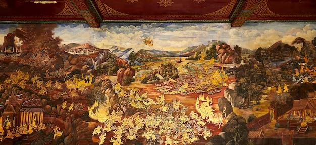 ワット・プラケオの壁画