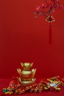 祭りのための中国の新年の装飾