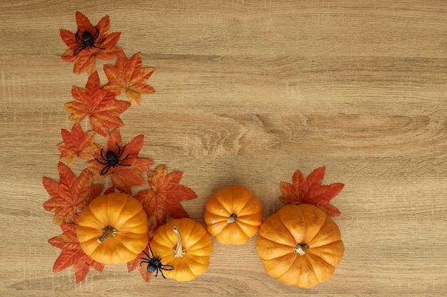 カボチャの秋の感謝祭の背景