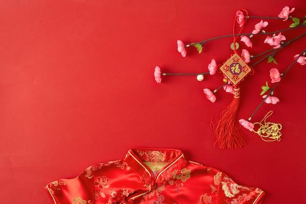 Китайский новый год красный фон.