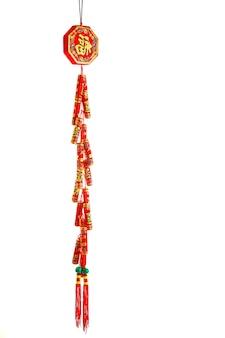 白い背景の上の中国の赤い爆竹