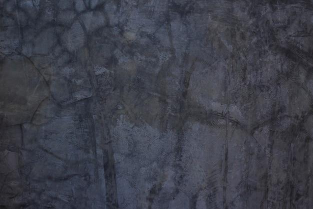 セメントの壁のテクスチャの背景