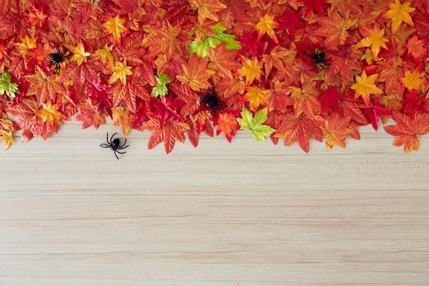 空き領域と秋の時間の秋の背景