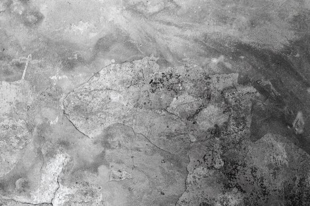 グランジのコンクリートの壁のテクスチャと背景