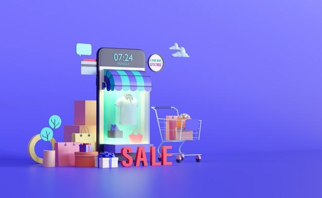 Интернет-магазин по мобильному приложению