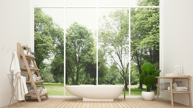 Ванная комната и вид на лес в отеле