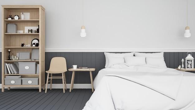 ホテルの寝室とリビングエリア